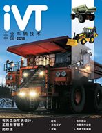Industrial Vehicle Technology International - Lift Truck & Materials Handling Chinese Edition