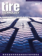 Tire Technology International Annual Review Chinese Edition 2017