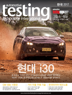 Automotive Testing International Korea